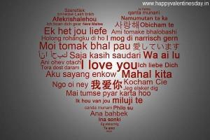Love You In Different Languages (Boyfriend – Girlfriend)