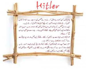 ... few of him in urdu so enjoy reading adolf hitler quotes in urdu