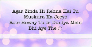 Title: nice urdu quote facebook cover photo