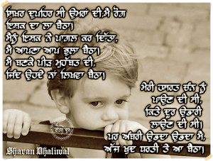 Punjabi Quotes HD Wallpaper 8
