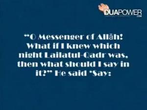 Thread: Duaa for Laylatul-Qadr (The Night of Power)