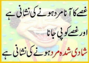 Funny Uokes Urdu Funny Urdu JOkes Poetry Shayari Sms Quotes Covers ...