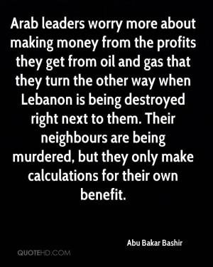 abu-bakar-bashir-abu-bakar-bashir-arab-leaders-worry-more-about.jpg