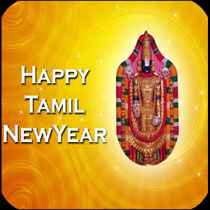 Tamil Life Quotes Ponmozhigal 1 7 S 307x512jpg Tamil New Year SMS ...