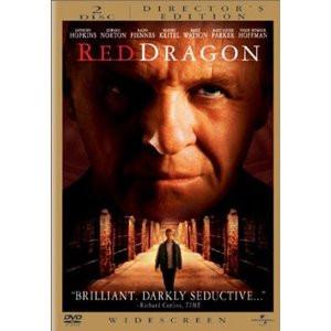 emily watson in red dragon 667 1000 480k emily watson