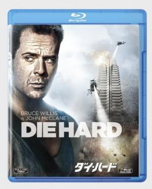 Die Hard 25th Anniversary Edition
