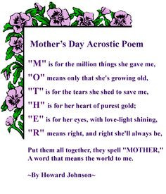 rip mom quotes | Rest In Peace RIP Graphics - Poems For Mom Write your ...