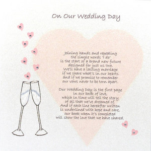 Wedding Verses Personalised wedding day card