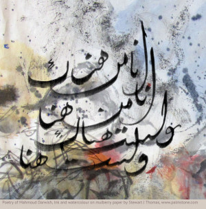 Mahmoud_Darwish_sjthomas