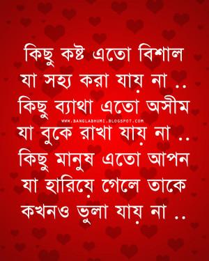 love quotes in bangla bangla quotesgram
