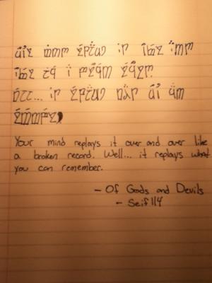 Elvish Quote in elvish by seif114