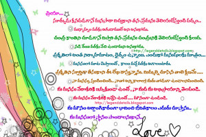 the best love letter in telugu with image best telugu love letter best ...
