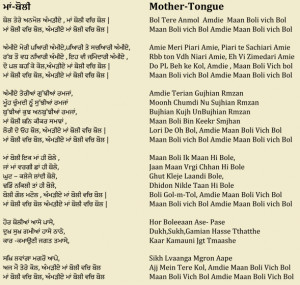 Ma Boli: Mother-Tongue Punjabi Poetry by Pashaura Singh Dhillon