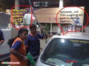 Malayalam funny picture messages