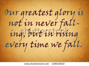 ... motivating wise quote from Confucius, Kung Tzu - stock photo