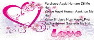 Hindi+love+quotes+Hindi+love+quotes+Hindi+love+quotes+Hindi+love ...
