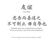 Confucius said, 'Faithfully advise him and guide him in goodwill. If ...