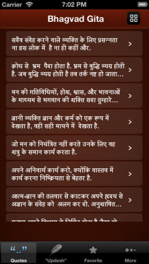 Publisher's description - Bhagvad Gita Hindi Quotes Pro 1.0