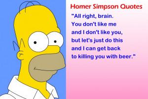 Homer Simpson Brain Quotes