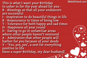 ... Birthday Quotes For My Husband ~ Birthday Wishes For Husband - Page 2