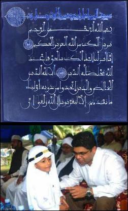 Aiyaz Khaiyum