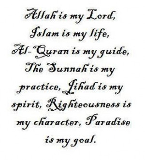 ISLAM & FINANCE FROM MY PERSPECTIVE