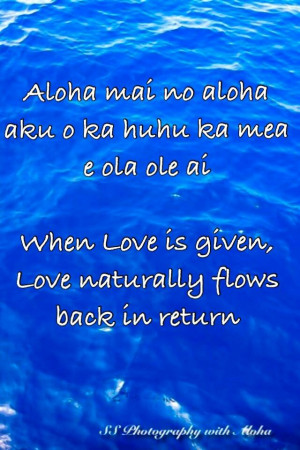 when love is given love naturally flows back in return