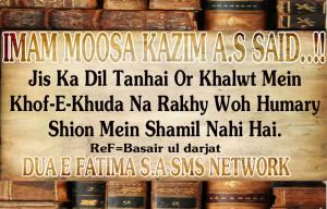 Imam Husasin Credited Quoteko