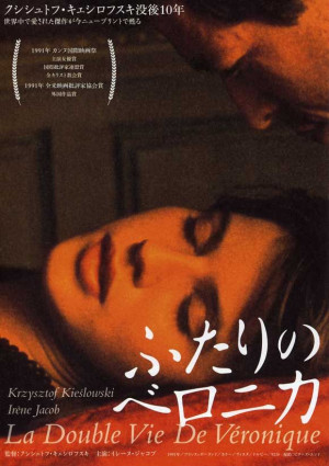 140 The Double Life of Veronique 1991 (Dir. Krzysztof Kieslowski ...
