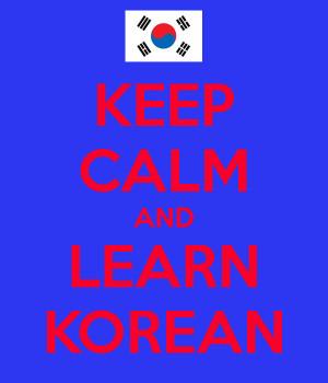 Korean Language Blog