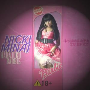 Nicki Minaj Barbie Quotes http://www.pic2fly.com/Nicki+Minaj+Barbie ...