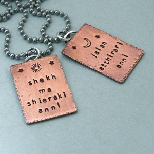 Daenerys X Khal Drogo love. His and Hers Dothraki Quote Necklaces ...