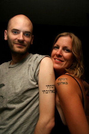Couple Tattoo of Hebrew Fonts