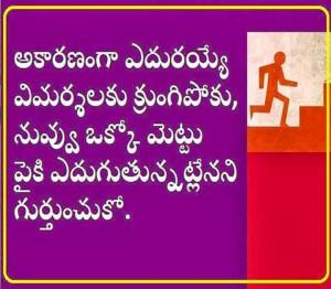 Telugu Love Friendship Quotations For Facebook
