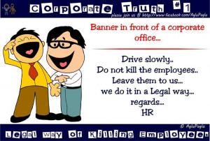 HR Funny Quotes