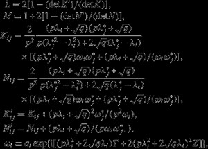 Very Complicated Math Equation