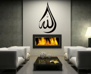 ... Arabic Vinyl Decal Decor Wall Quote Sticker Inspiration Wall Stickers