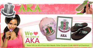 Alpha Kappa Alpha Greek Letter Merchandise-at Greek Gear