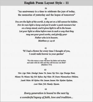 English Poem Layout - 11