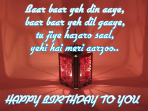 free funny birthday quotes for friends for men form sister for brother