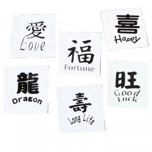 Assorted Chinese Sayings Tattoos