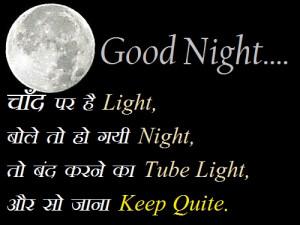 Good Night Wallpaper Sms