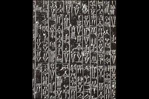 Hammurabi 39 s Code