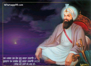 Sayings of guru hargobind sahib ji