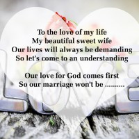... valentines day wallpapers | Romantic Wife valentines day love quote