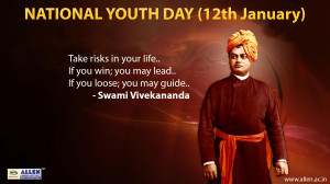 Swami Vivekananda Jayanti Sms Wishes Messages Quotes 2015