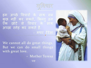 mother teresa Wallpapers | mother teresa Wallpapers Image Gallery ...