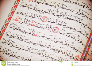 Stock Photo: Holy Quran Cave Surah Quotes
