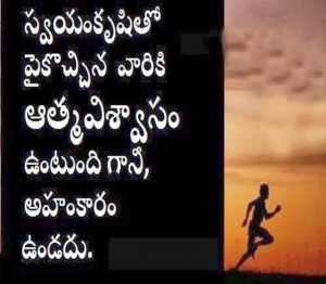Swami vivekananda quotes in telugu Images