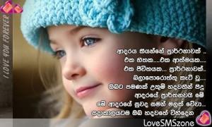 Love You Nisadas Sinhala